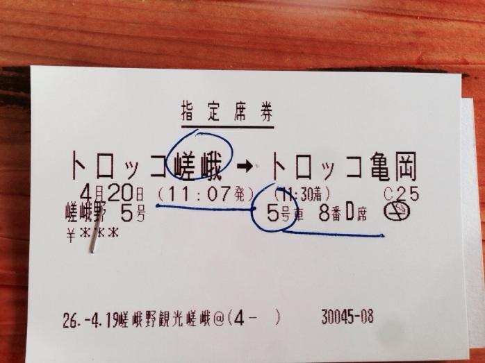 20140420-194954.jpg