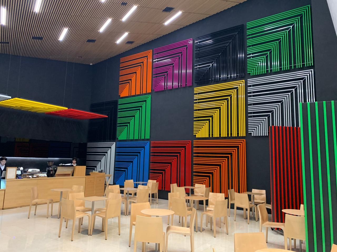 Art Museum inKorea